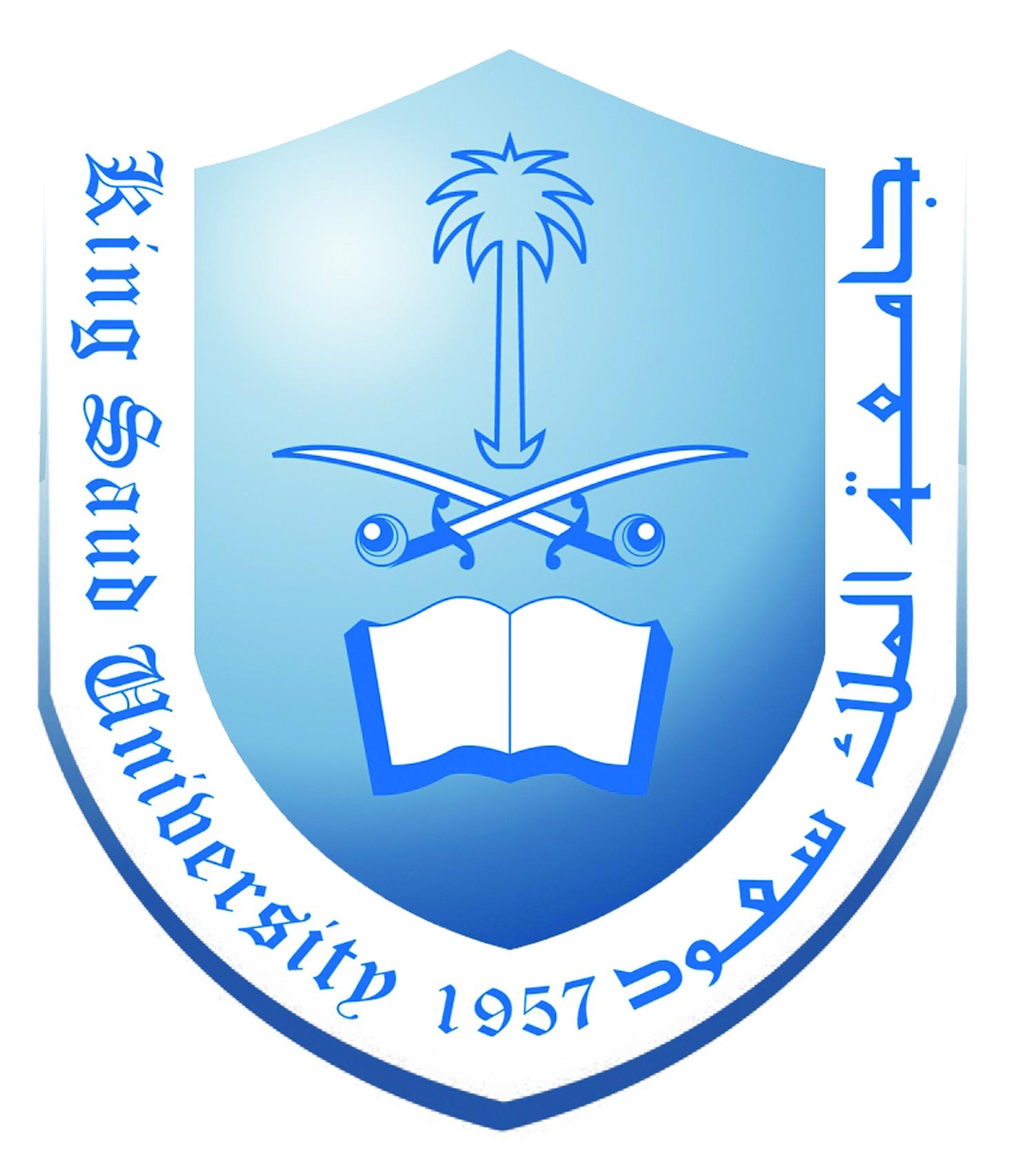 فتح باب الترشيح لعمداء المجتمع والبحث العلمي و كلية الدراسات التطبيقية وخدمة المجتمع