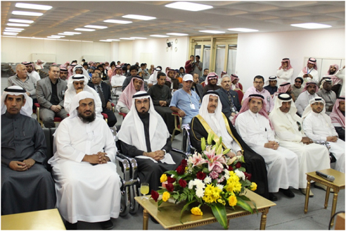 KSU, Harakya join to observe international day devoted to the disabled