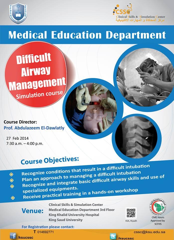 KSU Scheduled Course to Difficult Airway Management on 27 Feb.