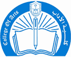 طلاب الماجستير في زيارة لمكتبة الأمير سلمان المركزية