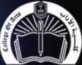 """""""الملتقى الأول لإختصاصيي المكتبات"""" ينطلق في الرياض"""