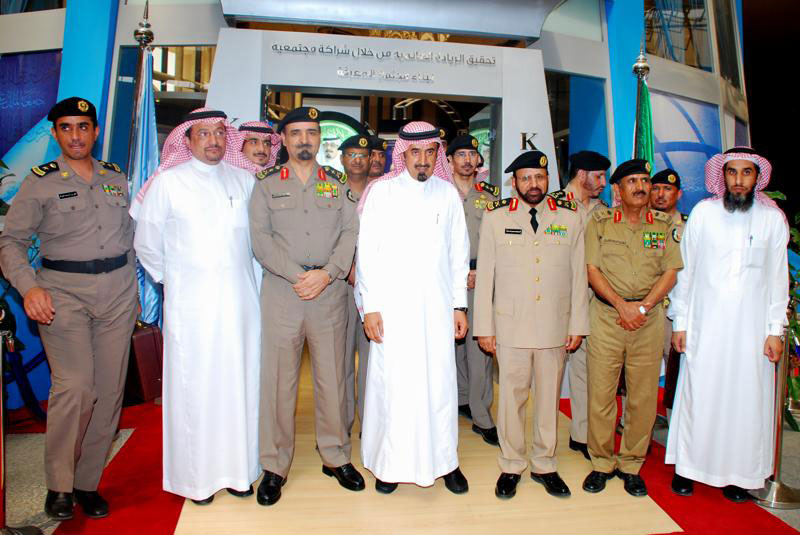 King Abdullah Institute to assist Saudi security forces
