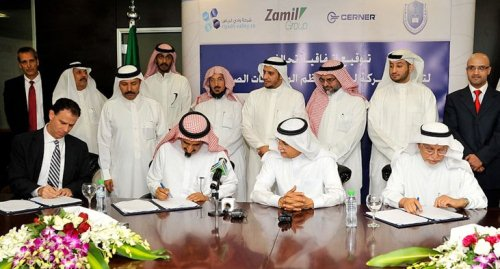 Riyadh Valley Company, Cerner and Zamil Group Announce Joint Health Care Technology Venture
