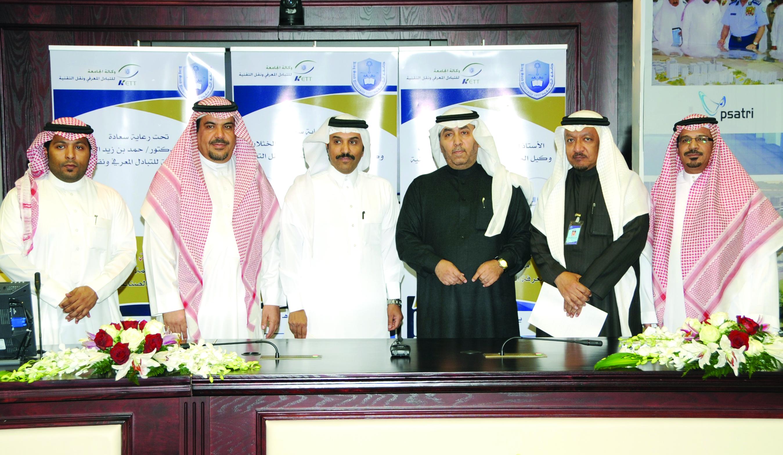 توقيع اتفاقية تعاون بين مركز الترجمة بالجامعة والغرفة التجارية بالرياض