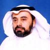 تعيين الأستاذ الدكتور / عمر بن سالم باهمام وكيلاً لعمادة شؤون أعضاء هيئة التدريس والموظفين للتطوير والجودة