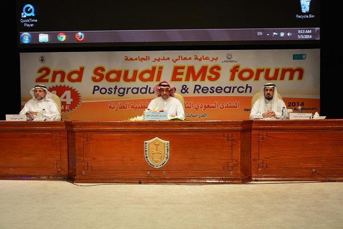 مدير الجامعة يفتتح المنتدى السعودي  للخدمات الطبية الطارئة ويدشين مشروع جامعة الملك سعود ( تنقذ )
