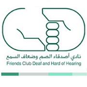 KSU Student Club Celebrates International Disability Day