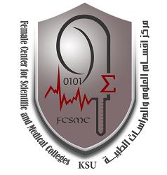 اليوم الوطني بأقسام العلوم والدراسات الطبية بالملز
