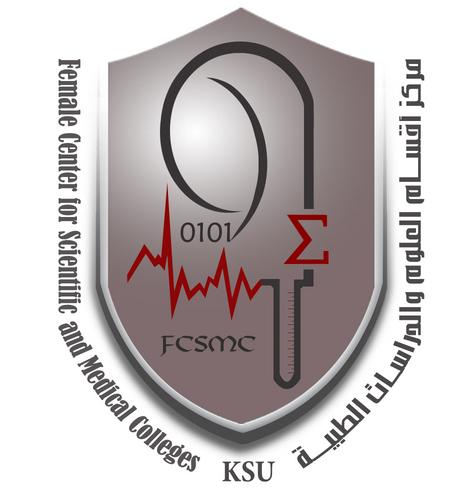 عميدة مركز أقسام العلوم والدراسات الطبية  في لقاء مفتوح مع طالبات الحاسب والمعلومات