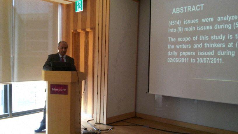 المركز يشارك بورقة عمل في مؤتمر دولي بكوريا الجنوبية