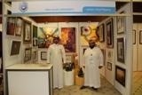 الجامعة تشارك في معرض الفنون التشكيلية في الأسبوع الثقافي الخليجي