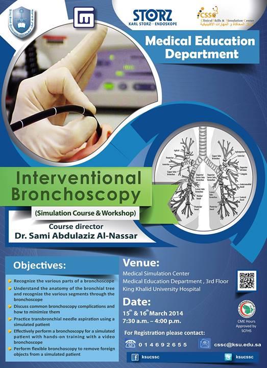 KSU Offering Course on Interventional Bronchoscopy Simulation