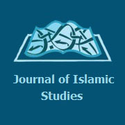 KSU's Dean Alwagait meets with Islamic Studies Journal's editor-in-chief