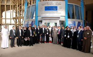 International Fair For Higher Education at King Saud University