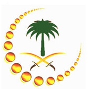 KSU and Saudi Electricity Company support International Childhood Cancer Day
