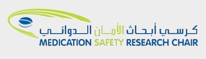 Medication Safety Research Chair organizes its second scientific meeting