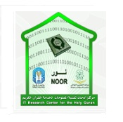 KSU and Taibah University Work Together for Digital Holy Quran Security Project