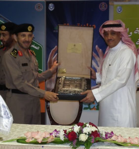 Ministry of Interior, KSU join forces on Prisoner Rehabilitation