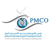 University of Warwick, Prince Mutaib Chair for Osteoporosis (PMCO) hold workshop for writing research proposals