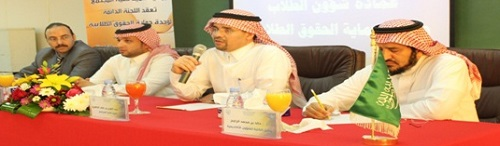 Riyadh Community College discusses student rights protection