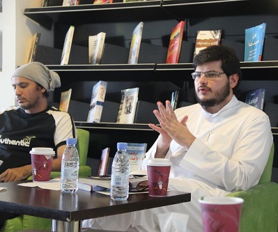 "Reading Club discuses ""Islam Between East and West"""
