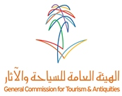 Prince Sultan Inaugurates KSU Tourism and Archaeology Chair