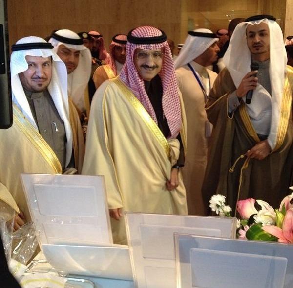 KSU: Saudi Healthcare Innovation Conference 2013