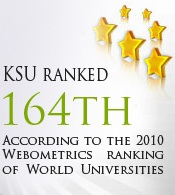 KSU 164th in ranking of world universities