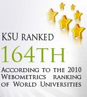 KSU 164th in ranking of world universities