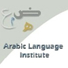 Arabic Language Institute in the spotlight during accreditation tour