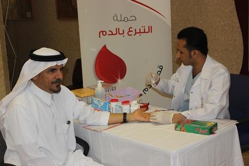 2012 blood donation campaign underway at KSU