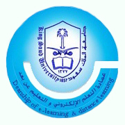 KSU's Deanship of e-Learning & Distance Learning, Arabic Language Institute implement electronic teaching system