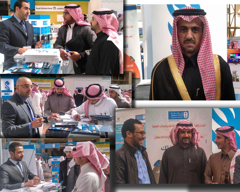 مشاركة معهد الملك سلمان في فعاليات معرض أسبوع المهنة