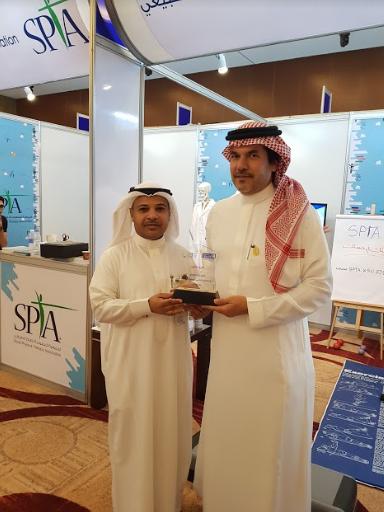 المركز الثاني ل SPTA كافضل معرض في ملتقى الخامس للجمعيات العلمية