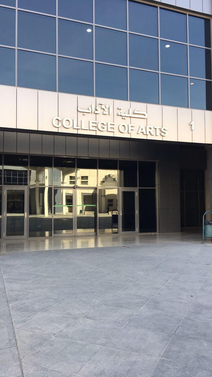 إخلاء تجريبي في كلية الآداب بالمدينة الجامعية للطالبات