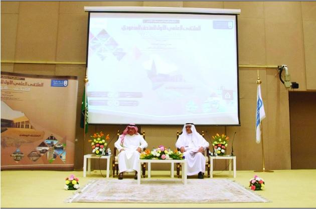 معالي مديرجامعة الملك سعود يفتتح الملتقى العلمي الأول للمتحف السعودي