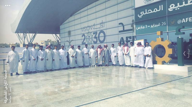 السنة الأولى المشتركة تقيم زيارة إلى (معرض القوات المسلحة لدعم التصنيع المحلي أفد)