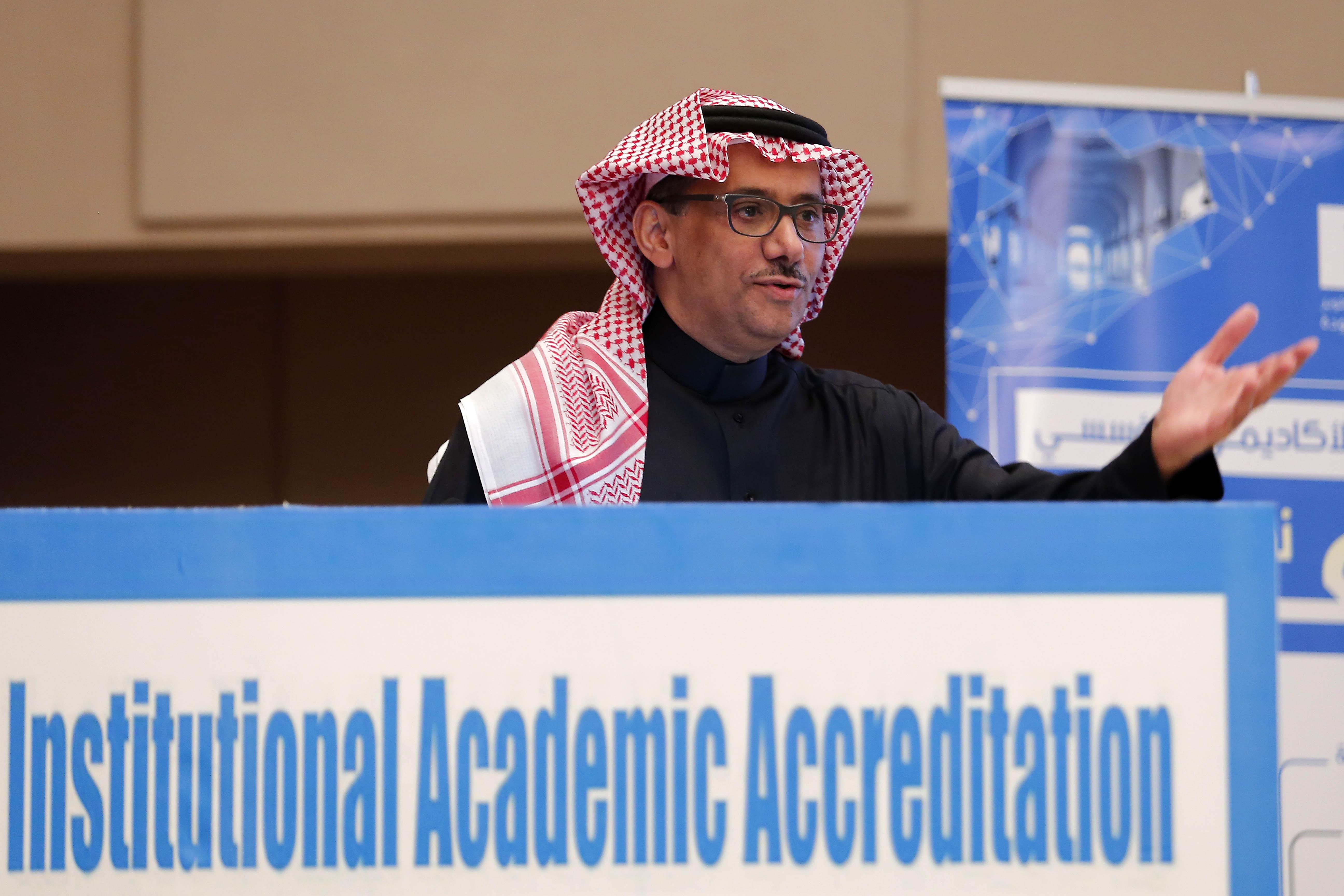 جامعة الملك سعود تحصل على تجديد الاعتماد الأكاديمي المؤسسي لمدة 7 سنوات