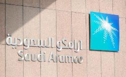 """شركة """"أرامكو """" تشيد بكفاءة  خريجات جامعة الملك سعود"""