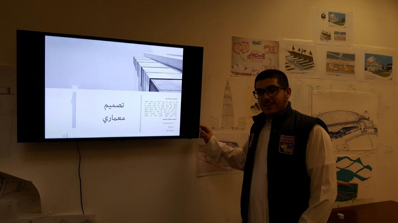 """نادي التخطيط العمراني في كلية العمارة والتخطيط يُنظم فعالية """"التفعيل المستمر لشاشة المنصة الثقافية"""""""