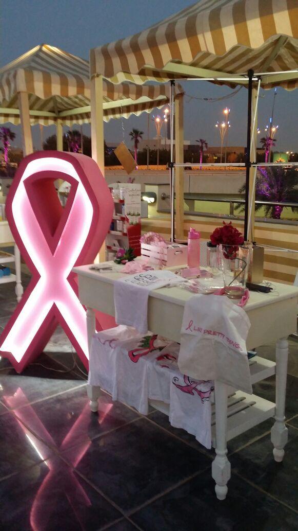 توقيع اتفاقية بين جامعة الملك سعود ممثلة بالمدينة الجامعية للطالبات وجمعية زهرة لسرطان الثدي