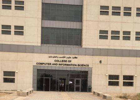 إخلاء تجريبي في كلية الحاسب بالمدينة الجامعية للطالبات