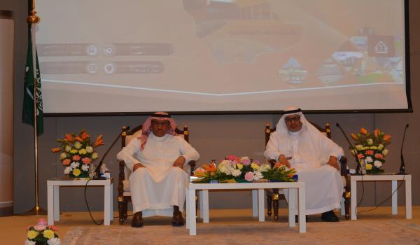 افتتاح الملتقى العلمي الأول للمتحف السعودي