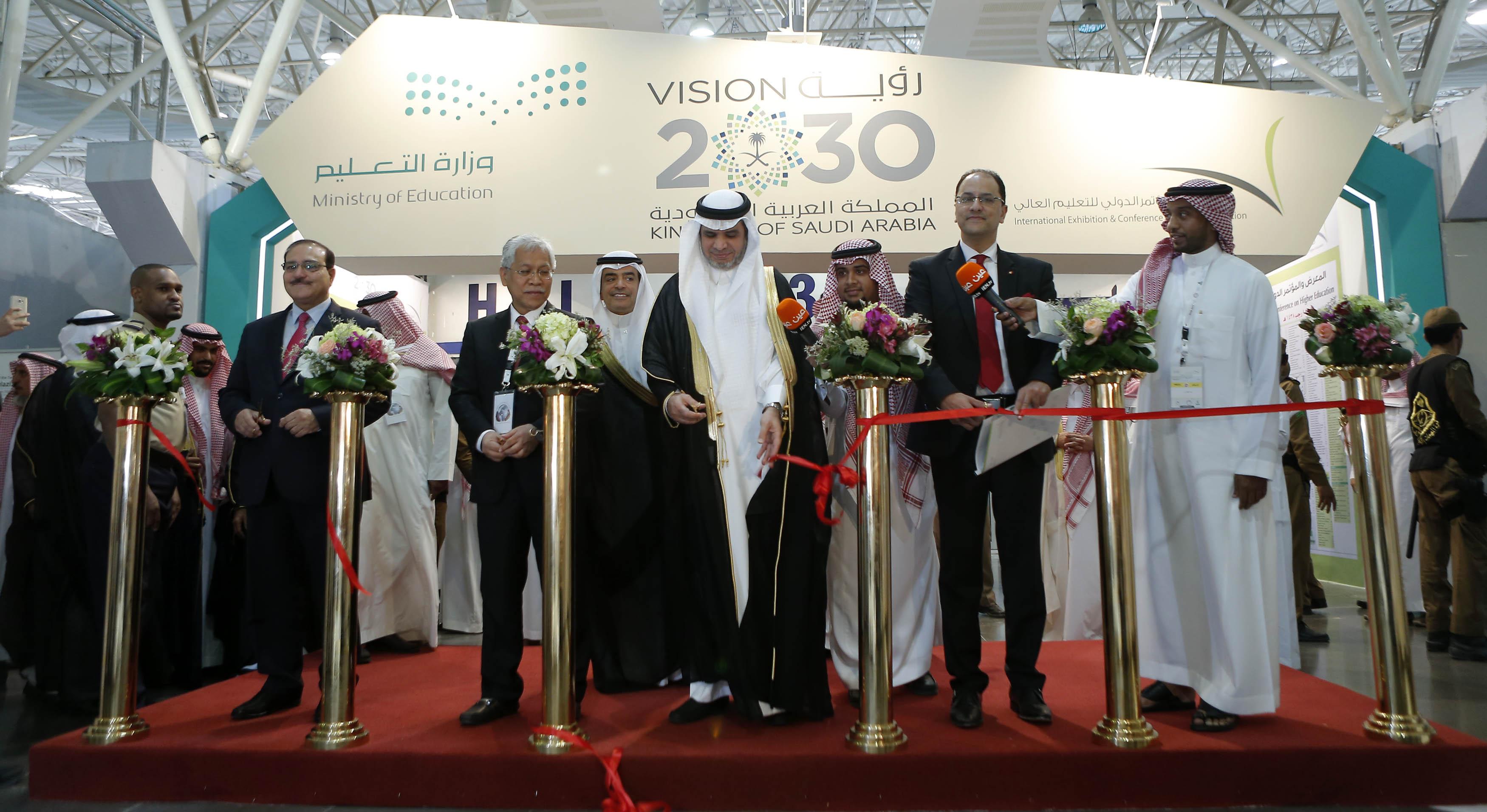 جامعة الملك سعود تشارك في المعرض والمؤتمر الدولي للتعليم العالي
