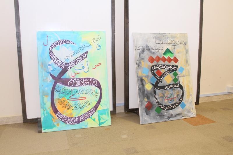 """معرض """"لغتي هُويتي"""" في عمادة السنة الأولى المشتركة"""