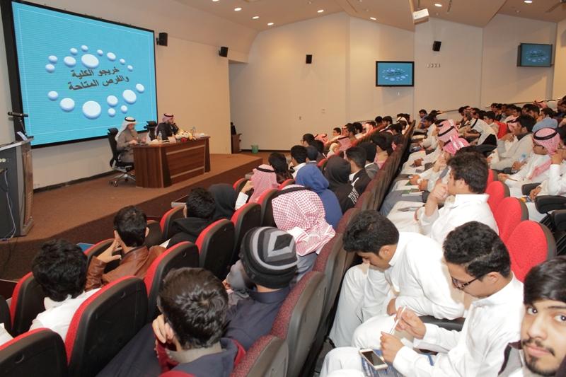 السنة الأولى المشتركة تستكمل لقاءات برنامج مساري للتعريف بكليات الجامعة للفصل الدراسي الثاني