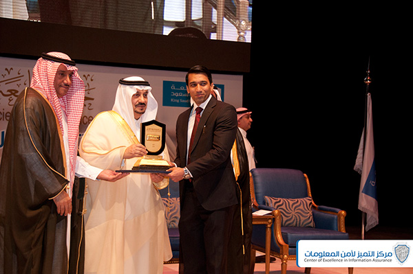 King Saud University Award for Scientific Excellence Conferred Upon Prof. Muhammad Khurram Khan