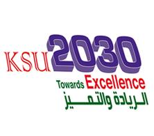 التطوير والجودة تتابع جاهزية المكتب التنفيذي لورشة مراجعة وتحديث الخطة الاستراتيجية للجامعة