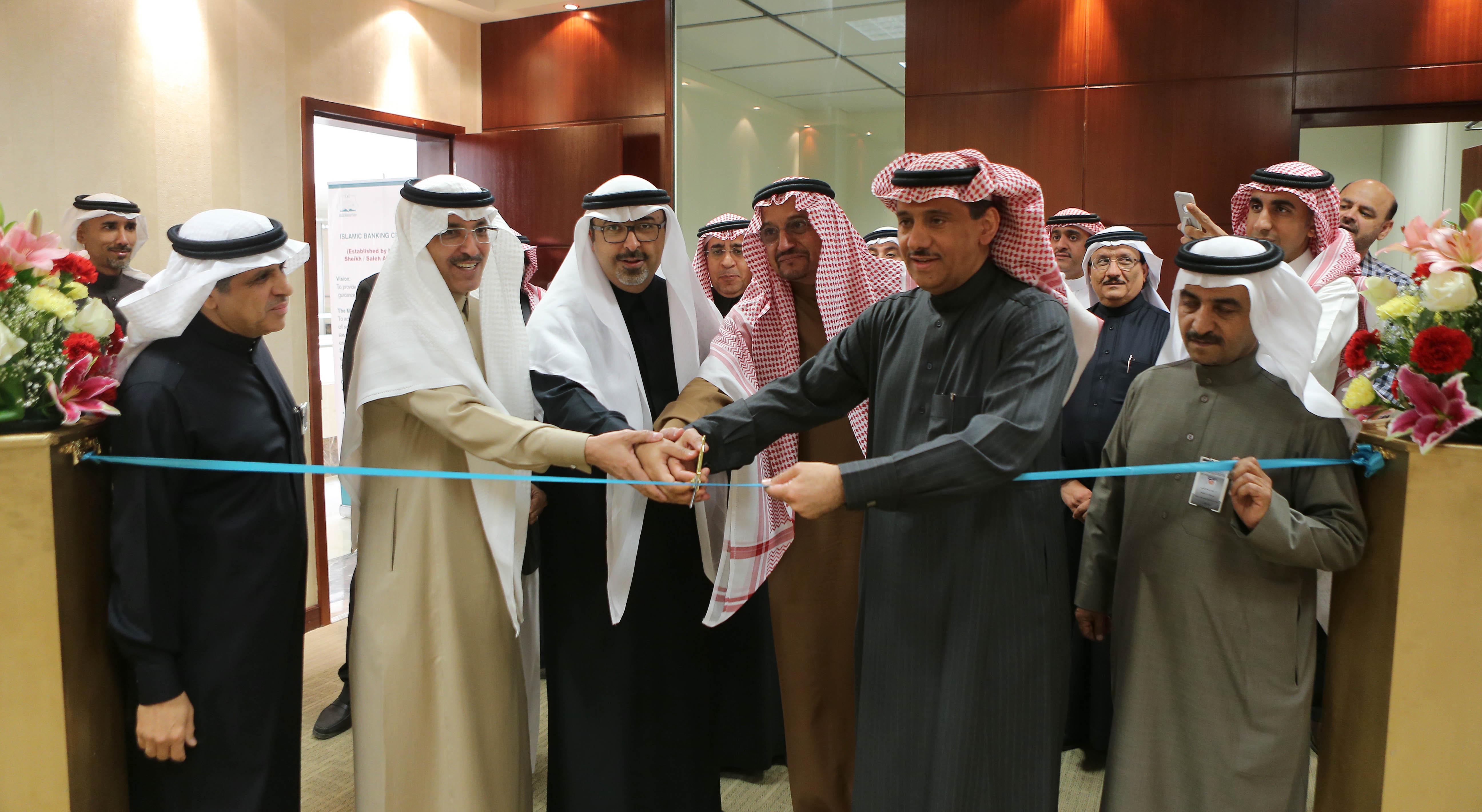 Opening Ceremoney Islamic Banking Center, IBC