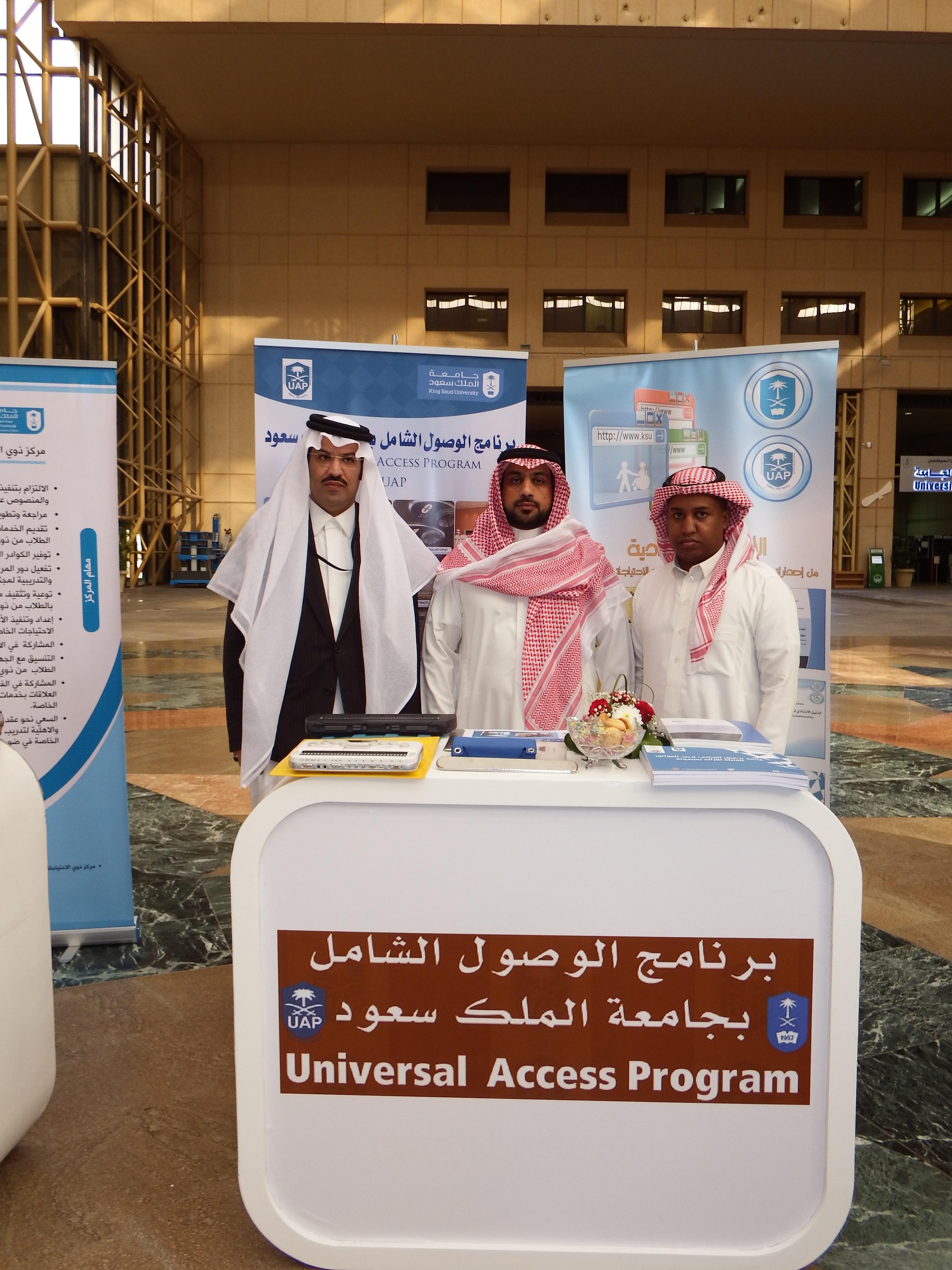 برنامج الوصول الشامل يشارك في معرض اليوم العالمي للإعاقة ببهو الجامعة